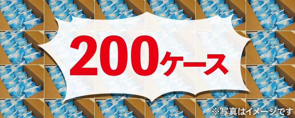 ★在庫一掃SALE★冷凍モッツァレラ バッカ 1kgサイズ