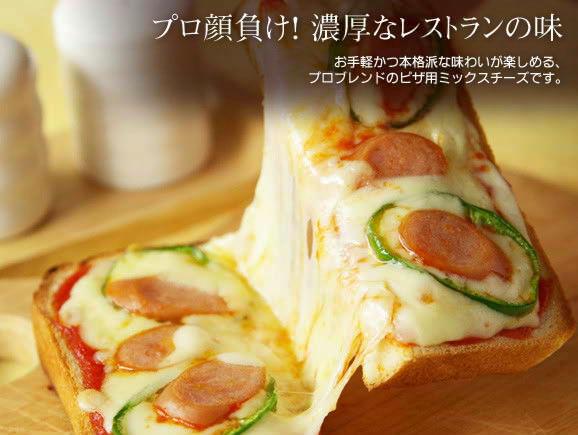 『ピザ用ミックスチーズ』(500g)