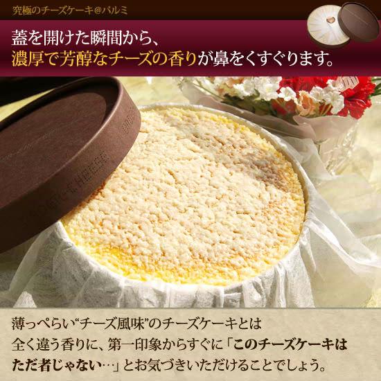 ●蓋を開けた瞬間から、濃厚で芳醇なチーズの香りが鼻をくすぐります。