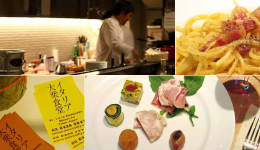 OSTERIA TOTTO(オステリア・トット)