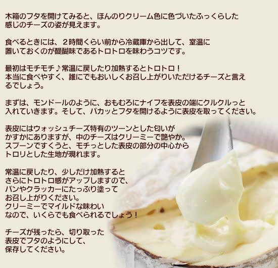 ◆『エコルス・ドゥ・サパン』の定番の食べ方♪