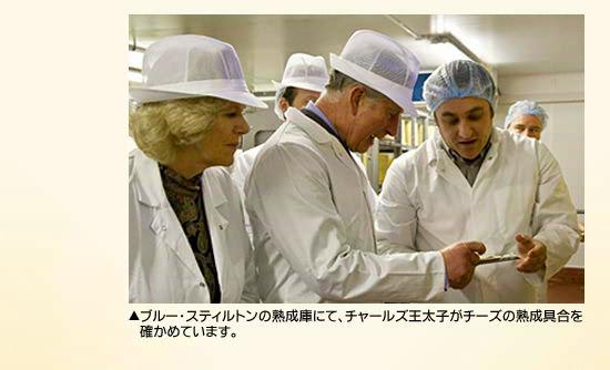 現在では【ロング・クローソン・デイリー社】のチーズは、世界36ヶ国で毎年「約6,700トン」が食されています。