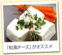 『クリームチーズ プレーン』