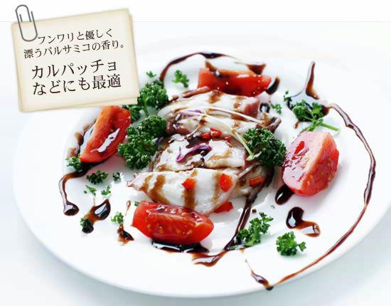 お肉やカルパッチョのお魚料理などにも最適
