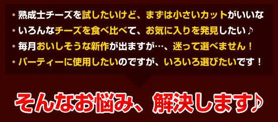 衝撃特価=【最大40%OFF】