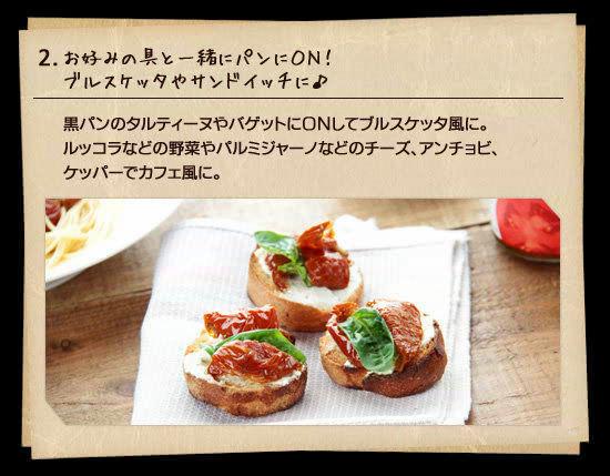 2.お好みの具と一緒にパンにON!ブルスケッタやサンドイッチに♪