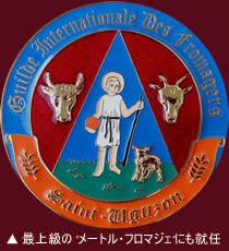 ゴー・ミヨ 2009