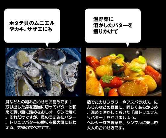 貝・野菜料理に。