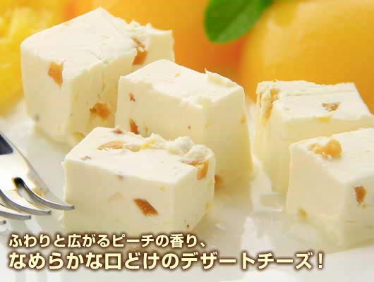 『クリームチーズ ピーチメルバ』(約100g)