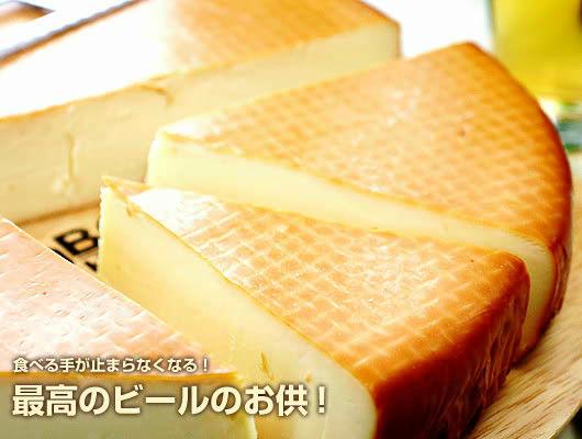 『フォレスト スモークチーズ』 (約100g)