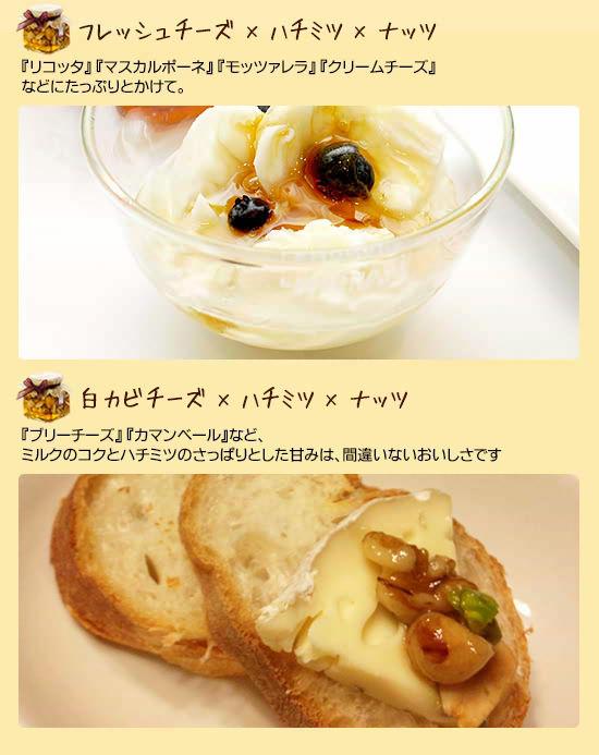 マリアージュ例、青カビチーズ、ハードチーズ、フレッシュチーズ、白カビチーズ