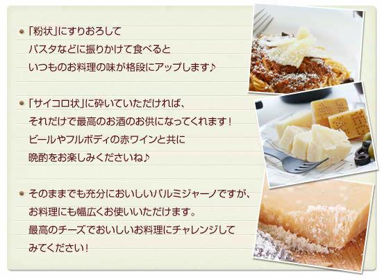 ●「粉状」にすりおろしてパスタなどに振りかけて食べるといつものお料理の味が格段にアップします♪