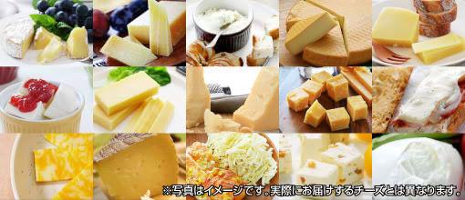チーズあれこれ