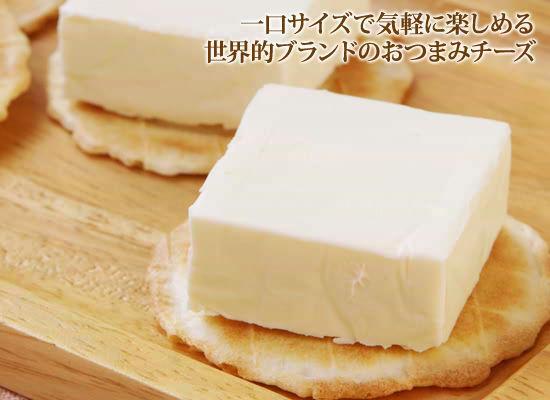 プレジデント ホワイトクリーム
