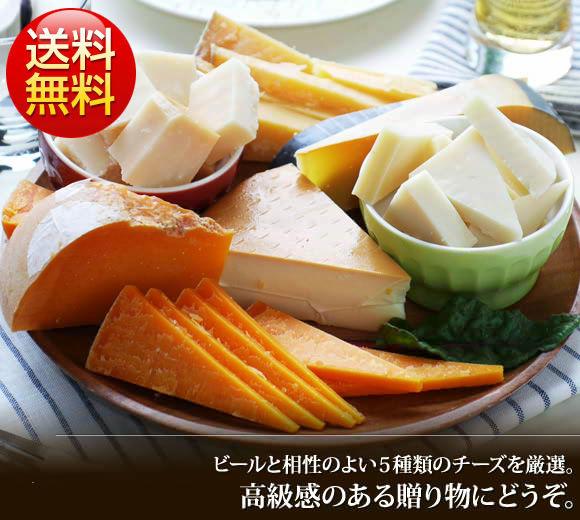 """""""ビールと相性のよい5種類のチーズを厳選。高級感のある贈り物にどうぞ。"""