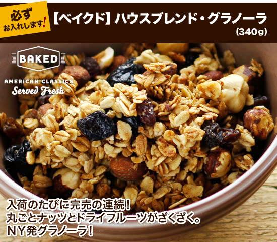 2014年、日経プラス1「何でもランキング」で1位入賞のこの食材!
