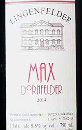 『MAX ドルンフェルダー(赤)』