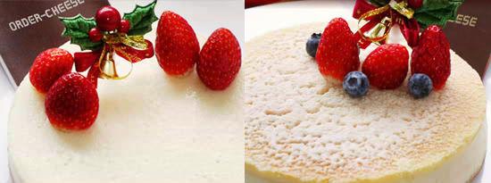 究極のチーズケーキセット