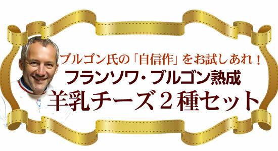 緊急追加した<第3便>は【残り12袋のみ】!
