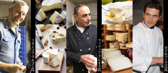 極上の熟成士チーズ