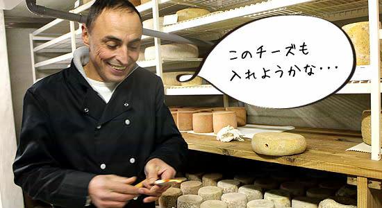 このチーズも 入れようかな・・・