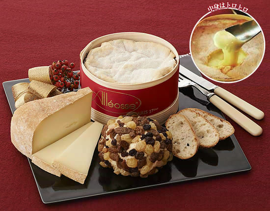 最高級チーズ頒布会 1ヶ月お試しセット