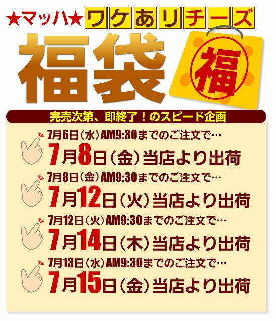 ●3月20日(木)AM9時までのご注文で⇒ 3月25日(火)に当店より出荷いたします。●3月26日(水)AM9時までのご注文で⇒ 3月28日(金)に当店より出荷いたします。