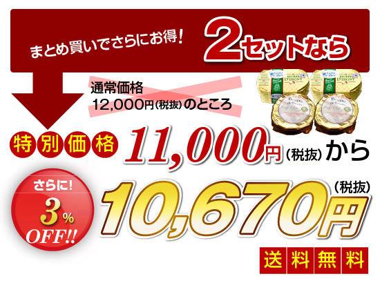 2セットなら特別価格 11,000円(税抜)から さらに3%OFF!→送 料 無 料 10,670円(税抜)<内容>イズニーAOP発酵バター(粗塩)×2個バター・ドゥ・ロドルフ・ムニエ(有塩)×2個
