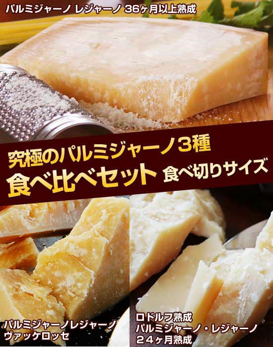 【オーダーチーズ★15周年記念】 お得意さま限定の<シークレットセール>
